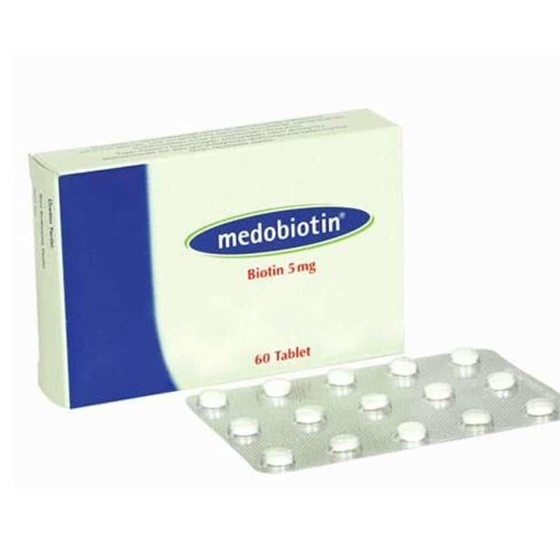 Medobiotin (biotin) tablets 2.5 mg. №60