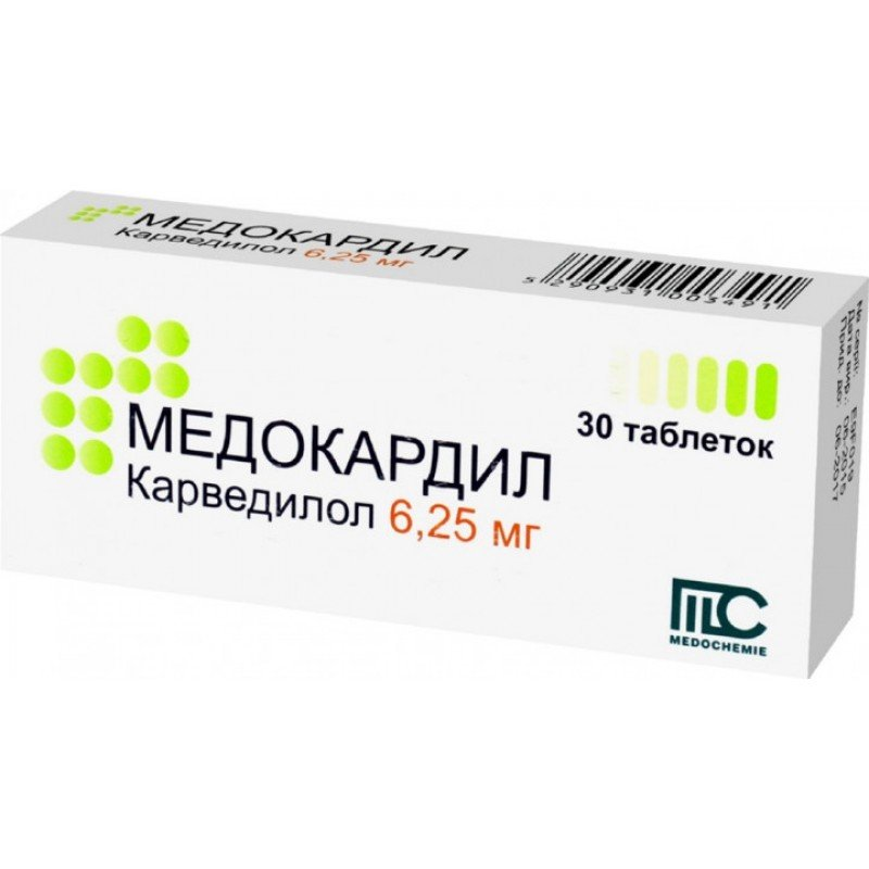 Medocardil (carvedilol) tablets 6.25 mg. №30