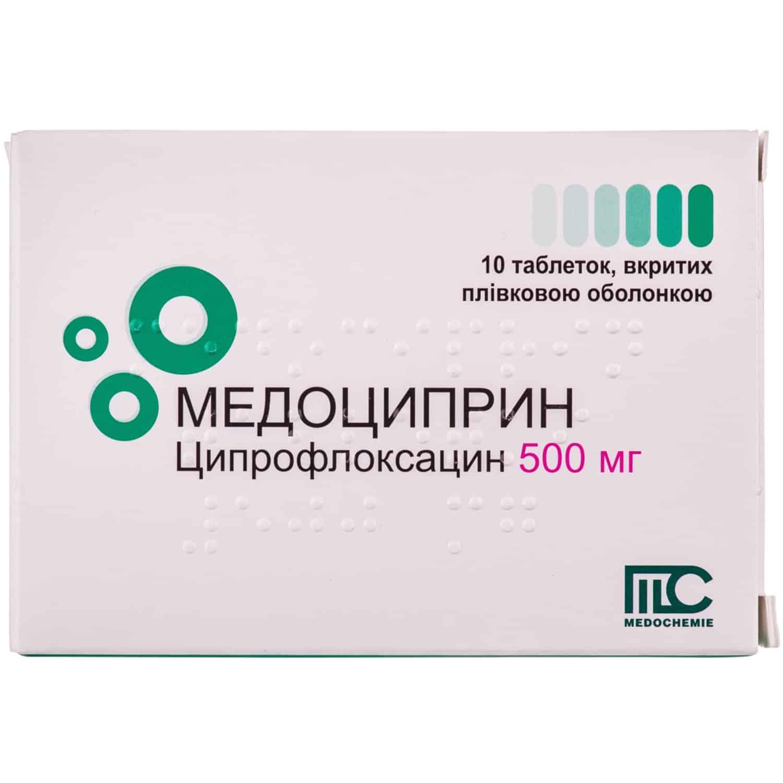 Medocyprin (ciprofloxacin) coated tablets 500 mg. №10