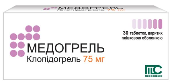 Medogrel (clopidogrel bisulfate) coated tablets 75 mg. №30