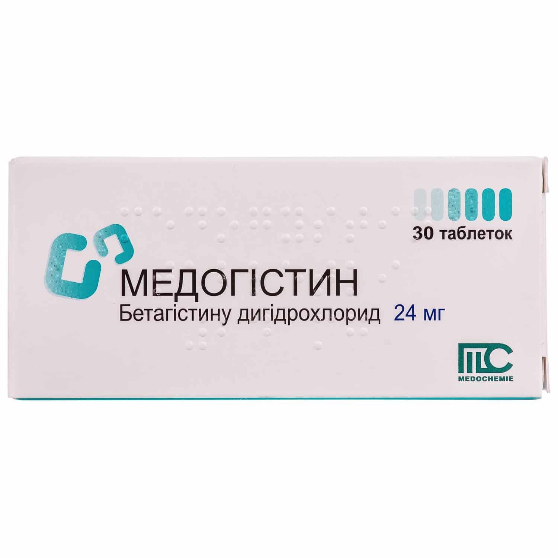 Medogystin (betahistine dihydrochloride) tablets 24 mg. №30