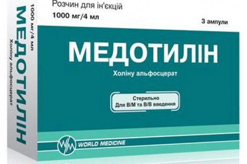 Medotilin (choline alfoscerate) solution for injections 1000 mg/4 ml. 4 ml. ampoules №3