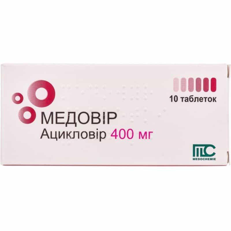 Medovir (acyclovir) tablets 400 mg. №10