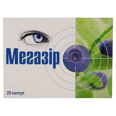 Megasir capsules (Bilberry extract) №20
