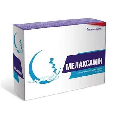 Melaxamin (melatonin) capsules №30