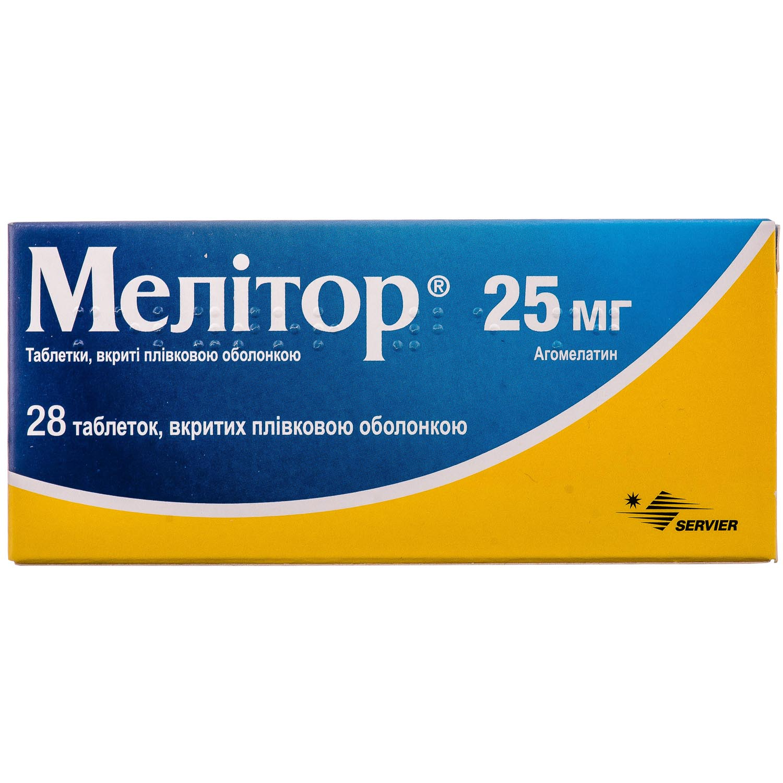 Melitor (agomelatine) coated tablets 25 mg. №28