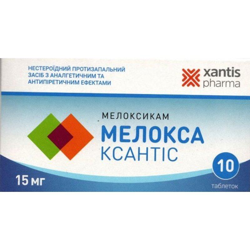 Meloxa Csantis (meloxicam) tablets 15 mg. №10