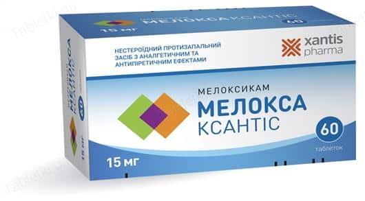 Meloxa Csantis (meloxicam) tablets 15 mg. №60