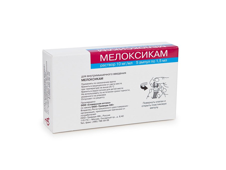 Meloxicam-N (meloxicam) solution for injections ampoules 10 mg/ml. 1.5 ml. №5