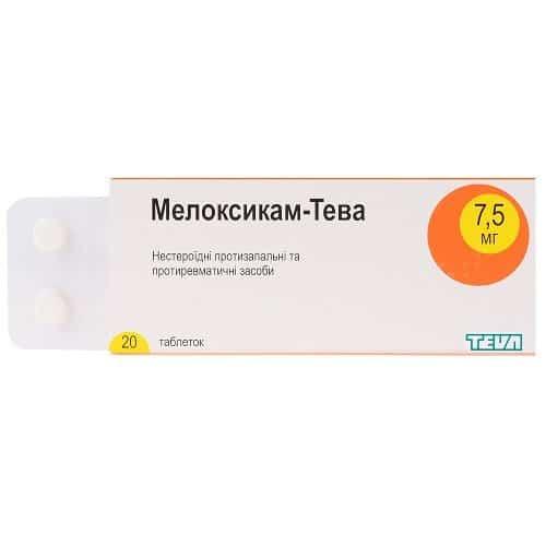 Meloxicam-TEVA (meloxicam) tablets 7.5 mg. №20