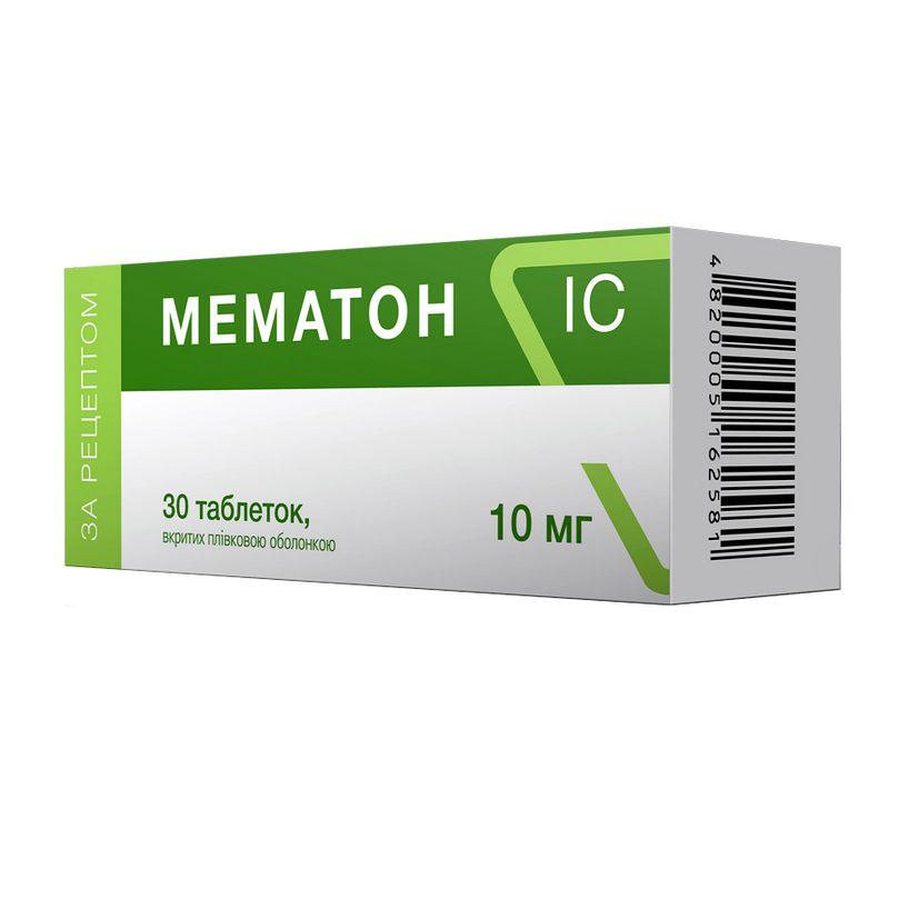 Mematon (memantine) coated tablets 10 mg. №30