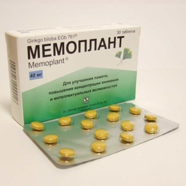 Memoplant coated tablets 40 mg. №20