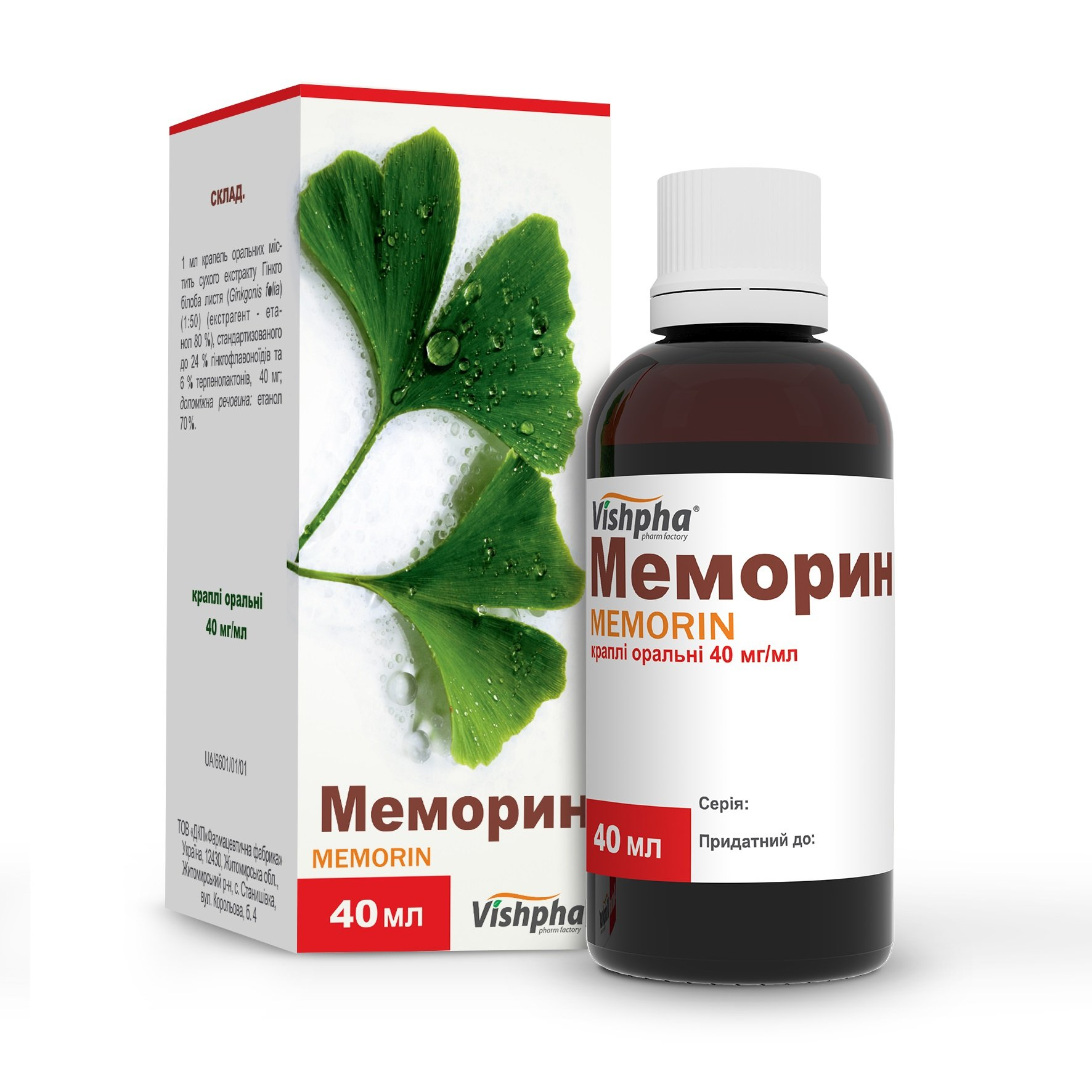 Memorin (dry extract of Ginkgo biloba leaves) oral drops 40 mg/ml. 40 ml.