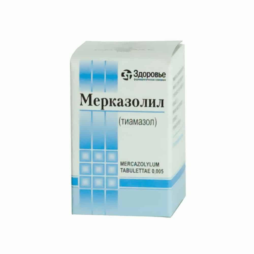 Mercazolil (thiamazolum) tablets 5 mg. №100
