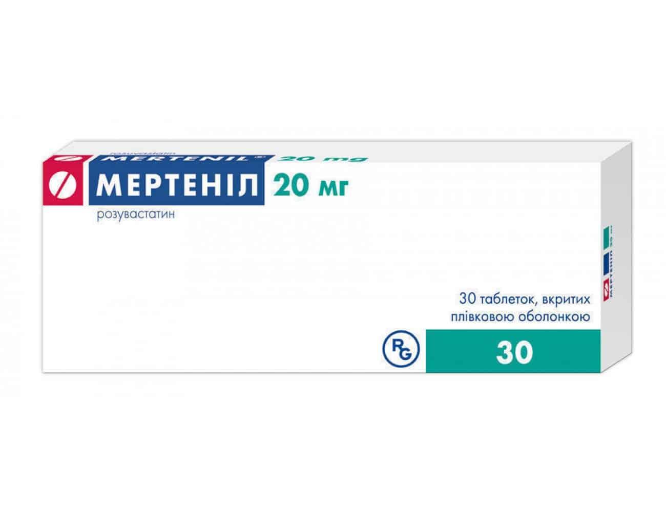 Mertenil (rosuvastatin) coated tablets 20 mg. №30