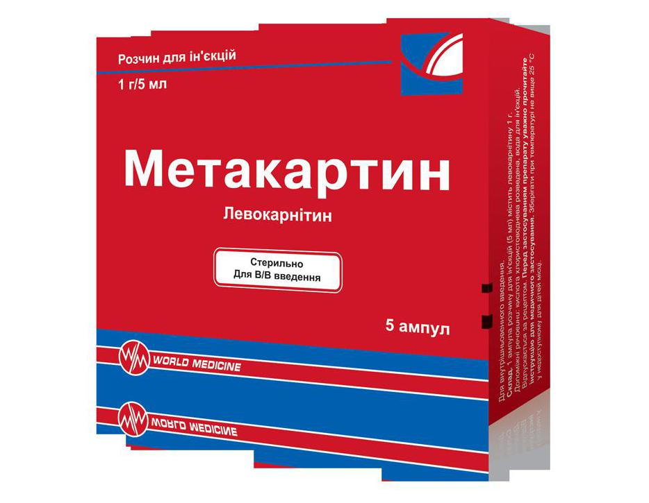 Metacartin (levocarnitine) solution for injections 1g/5 ml. 5 ml. ampoules №5