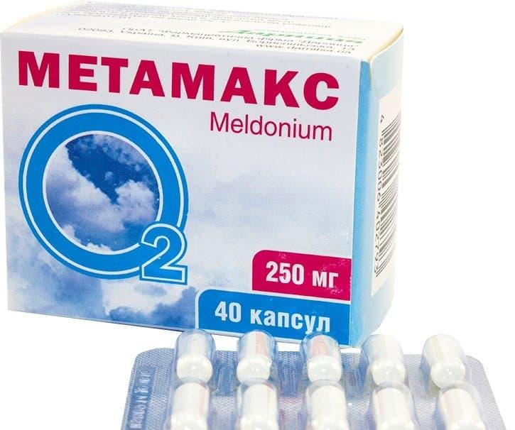 Metamax (propionate dihydrate) capsules 0.25 g. №40