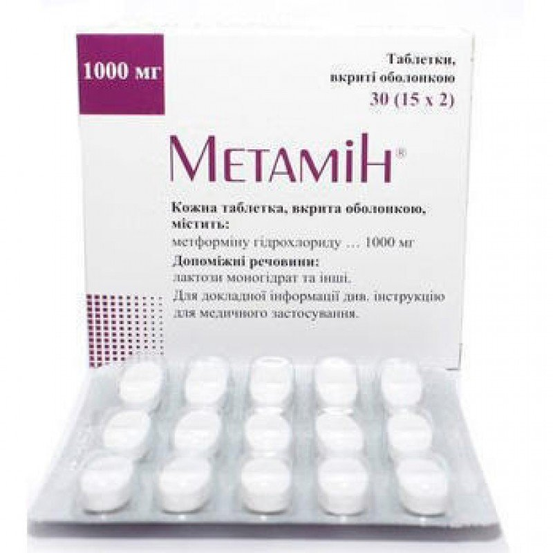 Metamin (metformin hydrochloride) coated tablets 1000 mg. №30
