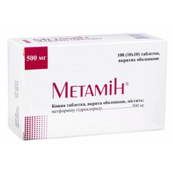 Metamin (metformin hydrochloride) coated tablets 500 mg. №100