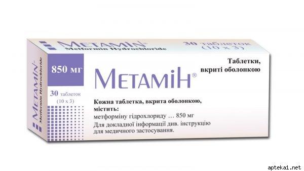 Metamin (metformin hydrochloride) coated tablets 850 mg. №30