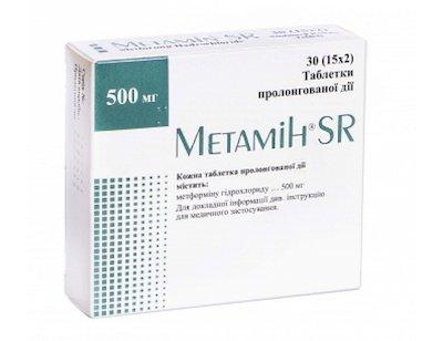 Metamin SR (metformin hydrochloride) tablets prolong. 500 mg. №30