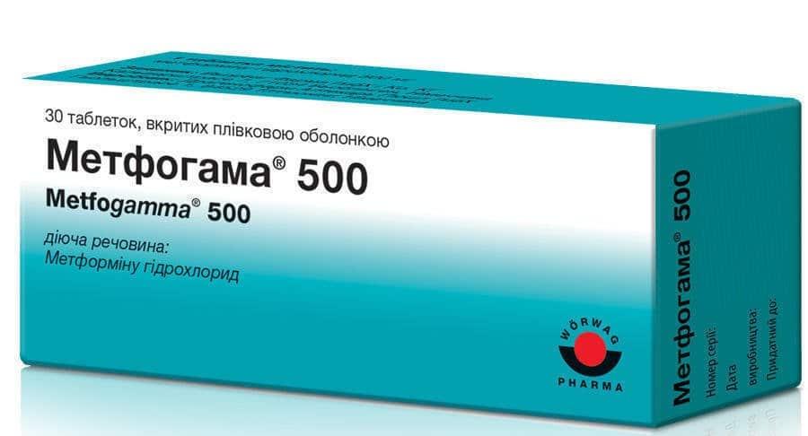 Metfogama (metformin) 500 coated tablets №30
