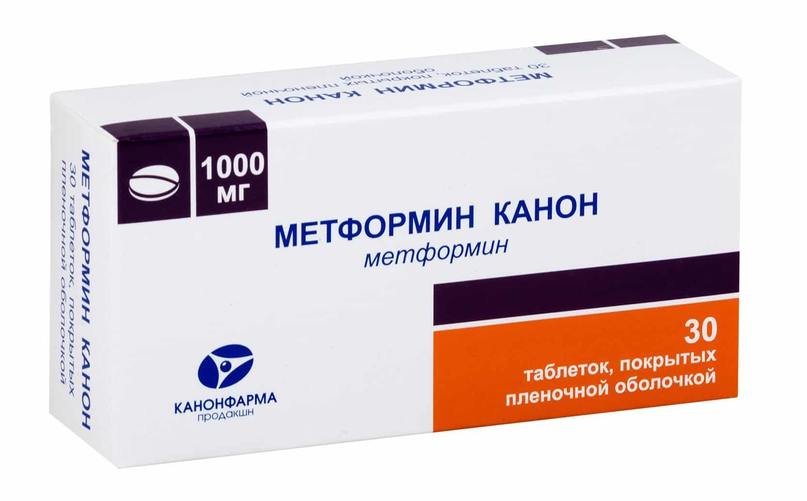 Metformin (metformin hydrochloride) coated tablets 1000 mg. №30