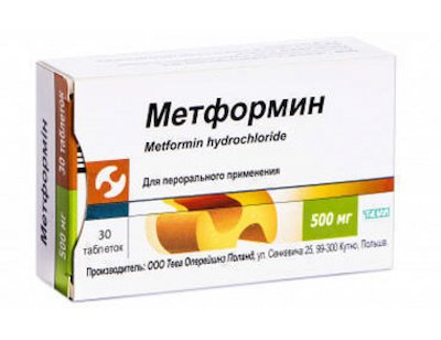 Metformin (metformin hydrochloride) coated tablets 500 mg. №30