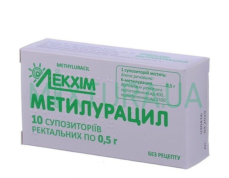 Methyluracil (methyluracilum) rectal suppositories 0.5 g. №10