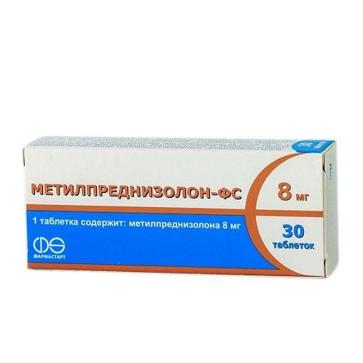 Metilprednizolon tablets 8 mg. №30