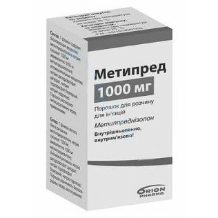 Metipred (methylprednisolone) powder for solution for injections 1000 mg. №1 vial