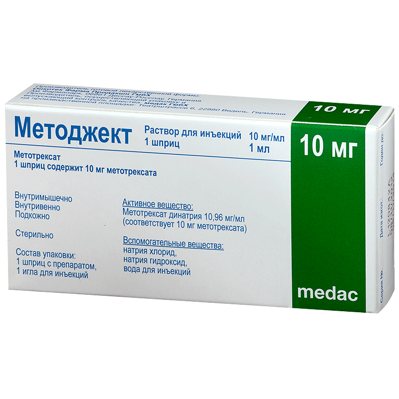Metodject (methotrexate) solution for injections 50 mg/ml. 0.2 ml. 10 mg. syringe
