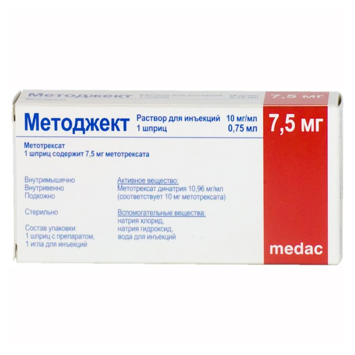 Metodject (methotrexate) solution for injections 50 mg/ml. 0.15 ml. 7.5 mg. syringe