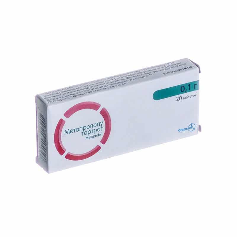 Metoprolola (metoprolol) tartrat tablets 0.1g. №20