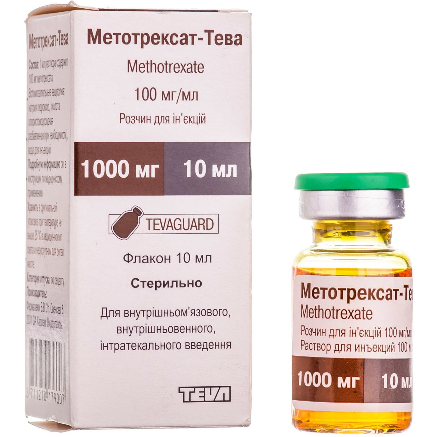 Metotrexat-TEVA (methotrexate) solution for injections 100 mg/ml. 10 ml. №1 vial