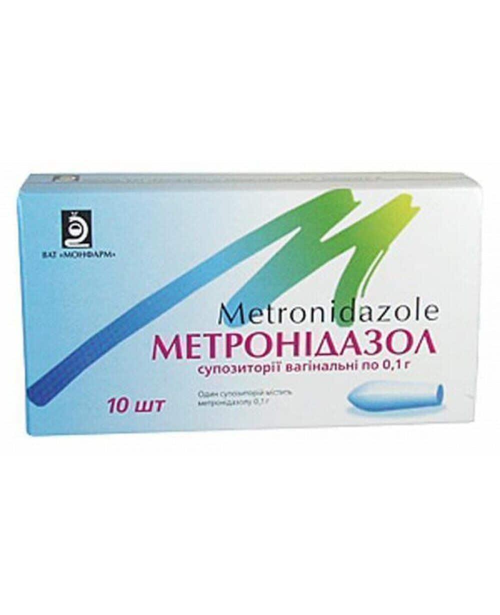 Metronidazol (metronidazole) vaginal suppositories 0.1g. №10