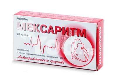 Mexaritm (mexiletine hydrochloride) capsules 0.2 g. №20