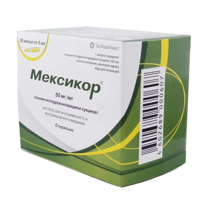 Mexicor (etilmetilgidroksipiridina succinate) capsules 100 mg. №20