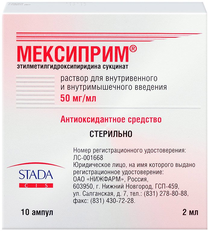 Mexiprim solution for injections 50 mg/ml. 2 ml. ampoules №10