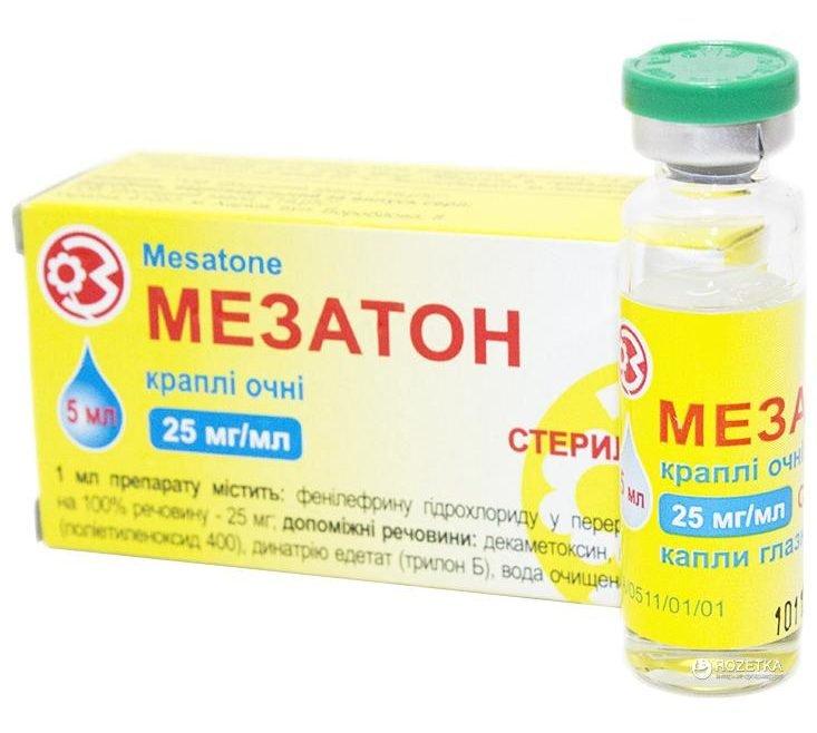 Mezaton (phenylephrine) eye drops 2.5% 5 ml. vial