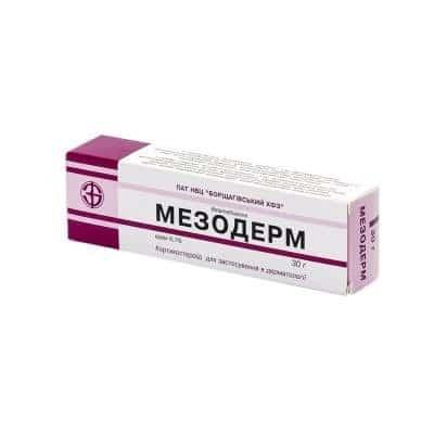 Mezoderm (betamethasone) cream 0.1% 30 g. tube