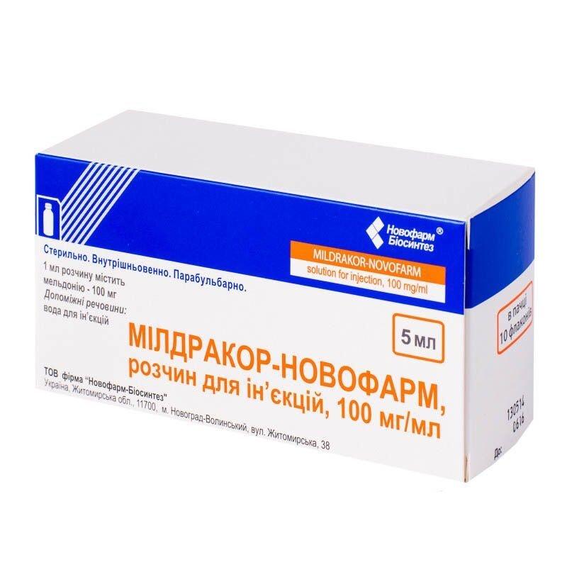 Mildracor-Novofarm (meldoniums) solution for injections 100 mg/ml. 5 ml. №10