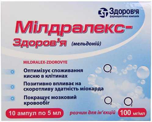 Mildralex (meldoniums) ampoules 10% 5 ml. №10