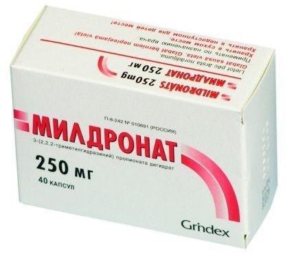 Mildronat (meldonium dihydrate) hard capsules 250 mg. №40