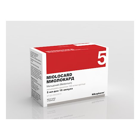 Miolocard (meldonium) solution for injections 100 mg/ml. 5 ml. ampoules №10