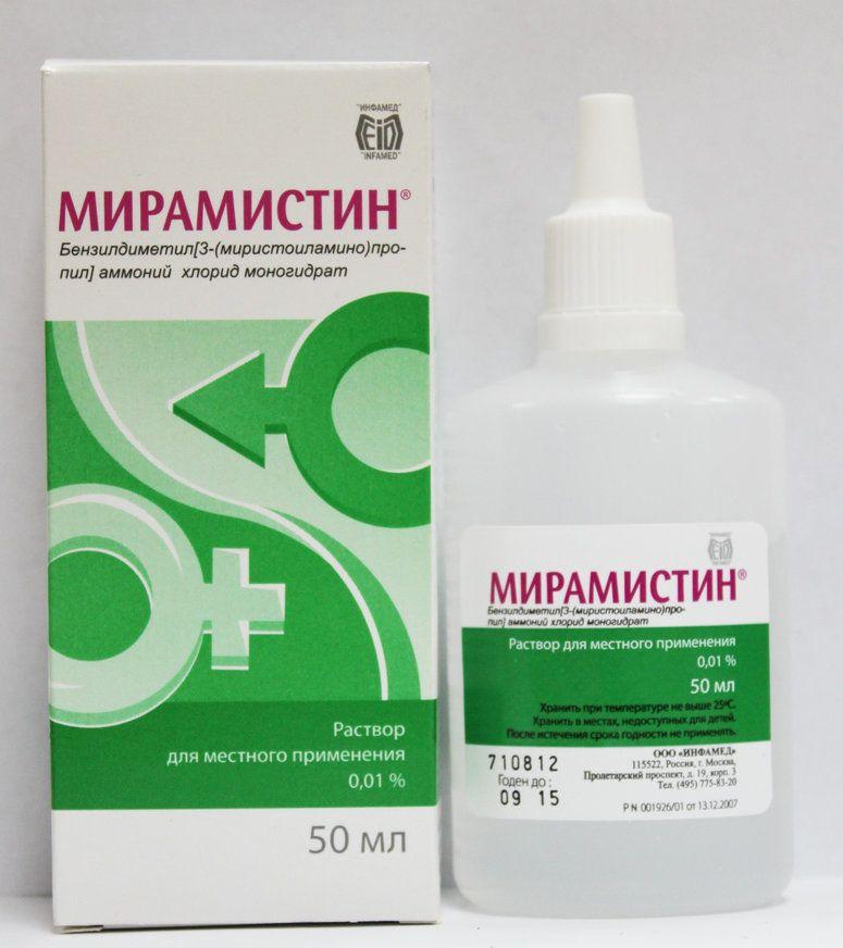 Miramistin (miramistin) solution 0.01% 50 ml.