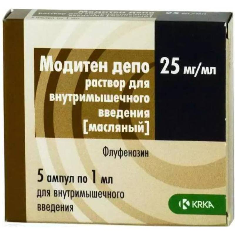 Moditen Depo (fluphenazine decanoate) solution for injections 25 mg/ml. №5