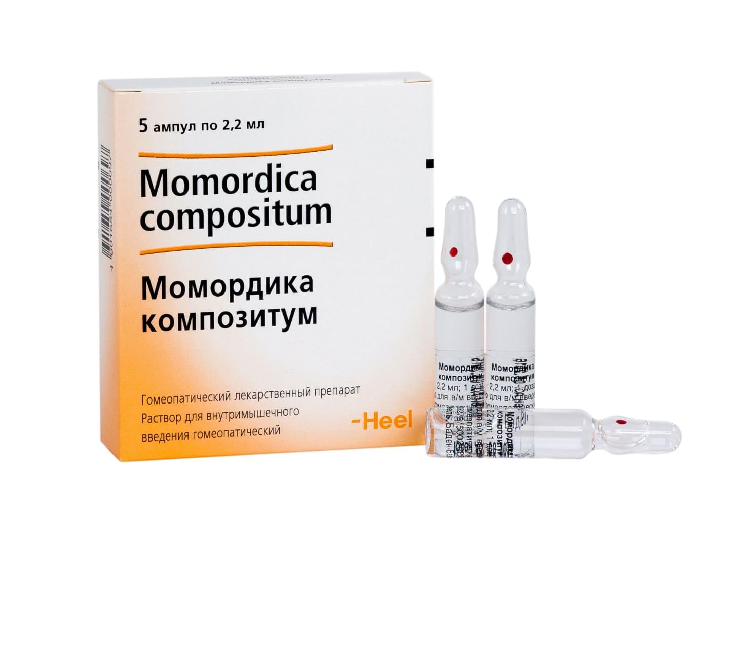Momordica Compozitum (argentum nitricum) ampoules 2.2 ml. №5