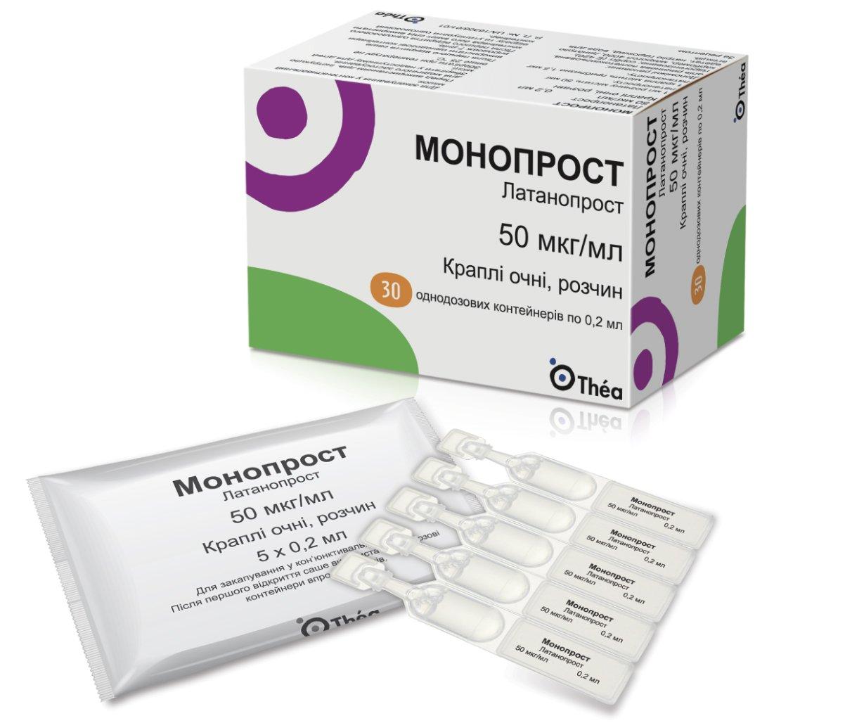 Monoprost (latanoprost) eye drops solution 50 mcg/ml. sachet №30
