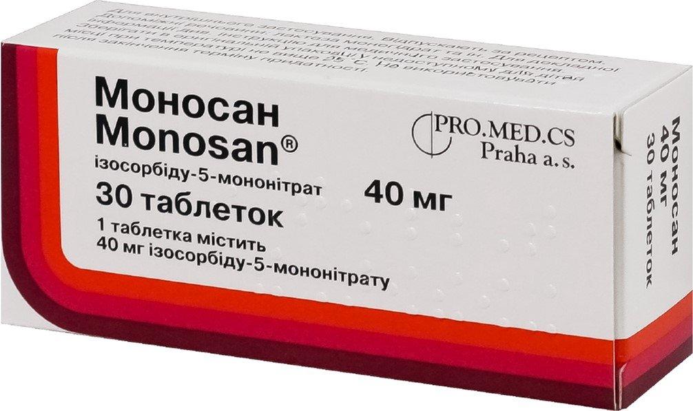 Monosan (isosorbide Mononitrate) tablets 40 mg. №30